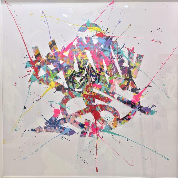 """Zenoy """"Extrusion"""" 150 x 150 cm"""